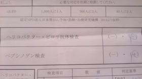 DSC_0113-db89e.JPG